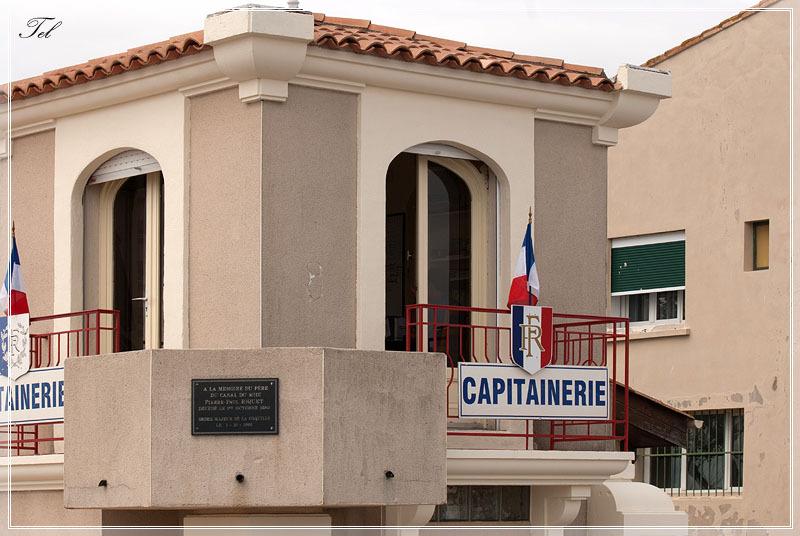 Капитанская