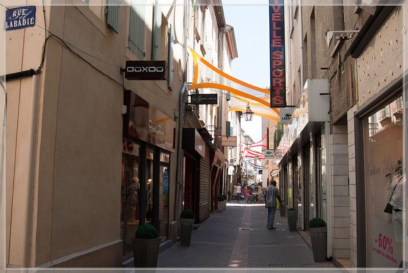 Улица бутиков