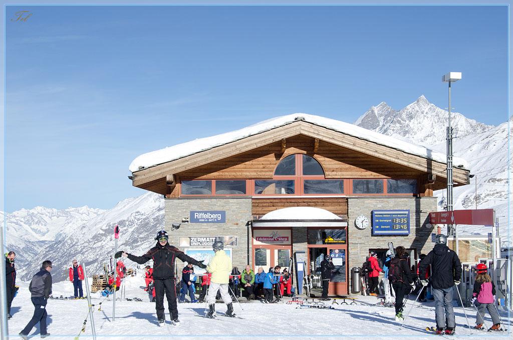 Вокзал в горах